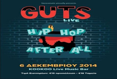 THE GUTS live in Athens στο ΚΟΟ-ΚΟΟ live music bar!