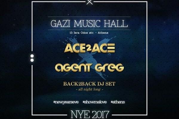 Show Me Love: Σούπερ πάρτυ Πρωτοχρονιάς στο Gazi Music Hall!