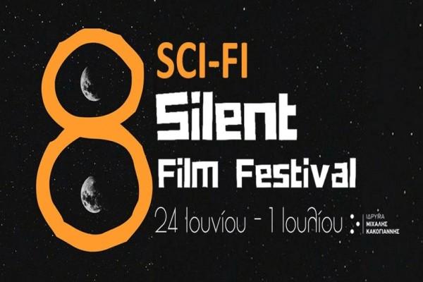 8ο Φεστιβάλ Βωβού Κινηματογράφου στην Αθήνα!
