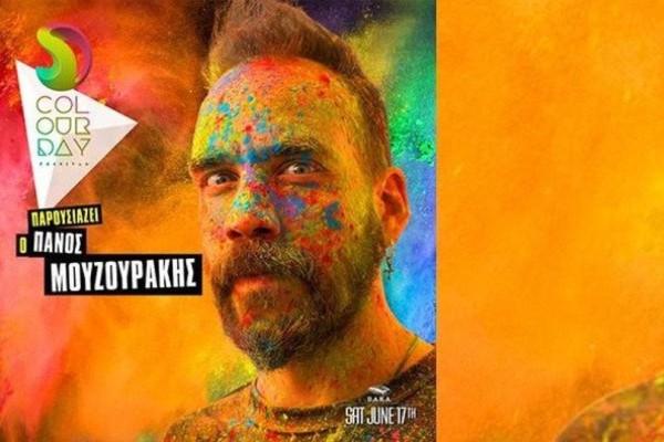 Colour Day Festival 2017 με τον Πάνο Μουζουράκη!