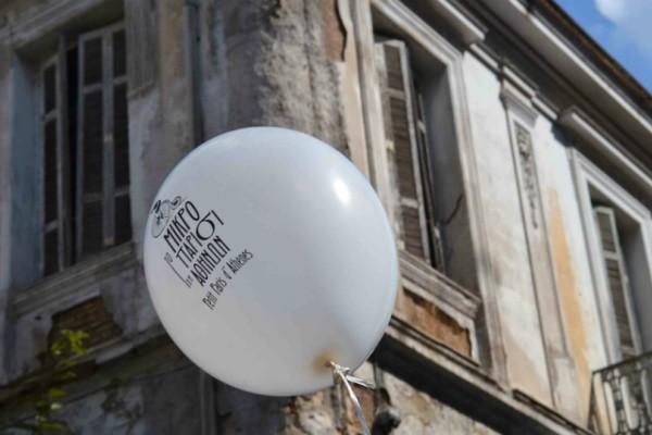Σε λίγες μέρες το κέντρο της Αθήνας μετατρέπεται σε… Μικρό Παρίσι! Τι θαυμάσιο θα συμβεί και δεν πρέπει να το χάσεις!