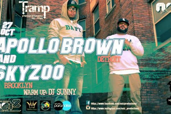Apollo Brown & Skyzoo live στο Tramp!