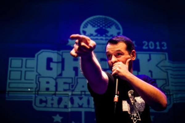 «Που Λέει ο Λόγος»: Hip Hop Συναυλία, Workshops & Poetry Slam!