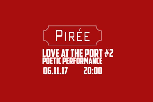 LOVE AT THE PORT: Έρχεται την Δευτέρα 6 Νοεμβρίου στο Pirée!
