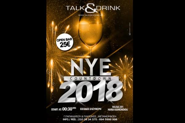 Πρωτοχρονιά στο... Talk and drink!