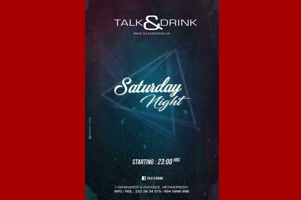 Σάββατο βράδυ στο Talk & Drink - Η καλύτερη διασκέδαση!