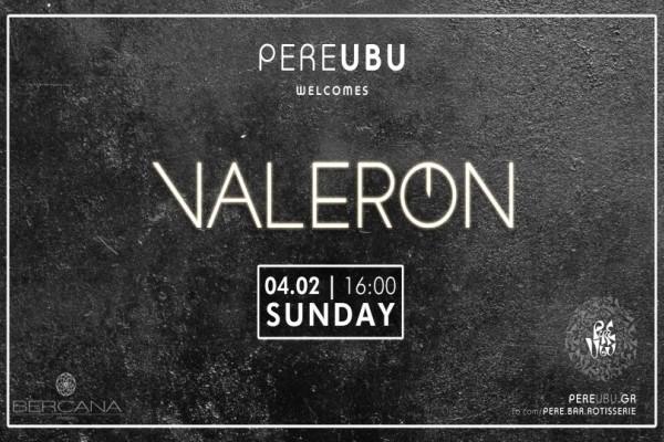 Το κυριακιάτικο event στο PereUbu που δεν πρέπει να χάσει κανείς!