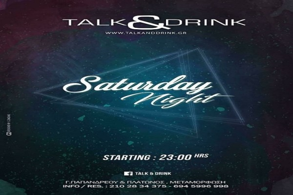 Έρχονται τρελές καλοκαιρινές βραδιές στο Summer Bar του Talk & Drink!