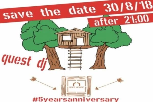 Το Safe House κλείνει 5 χρόνια και το γιορτάζει!