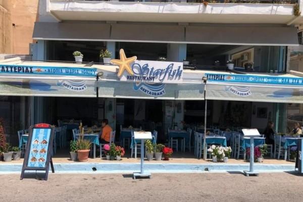Το Starfish Restaurant σας καλωσορίζει στο μεγαλύτερο event του Πειραιά!