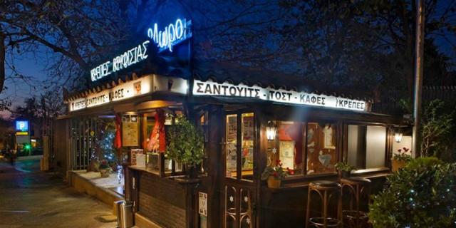 Η πιο γλυκιά γωνία της Κηφισιάς! Το μαγαζί που εδώ και 26 χρόνια αποτελεί... γευστικό μύθο στα Βόρεια Προάστια!