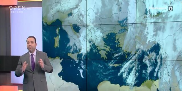 «Βροχές και κρύο για σήμερα, αλλά το τριήμερο της Καθαράς Δευτέρας...»! Ο Κλέαρχος Μαρουσάκης προειδοποιεί! (video)