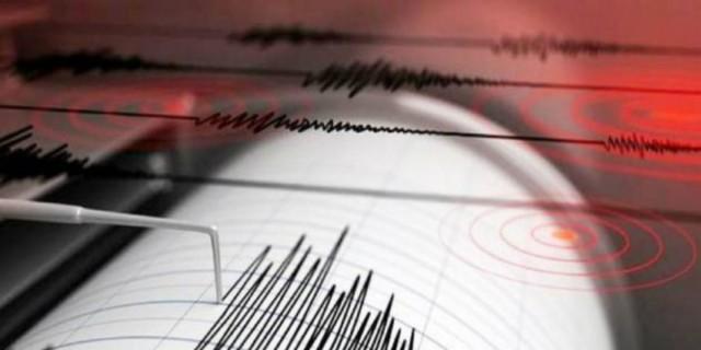Σεισμός 4.7 ρίχτερ στην Τουρκία!