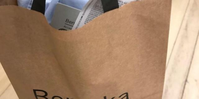 Bershka e-shop: Βρήκαμε τη βερμούδα που θα απογειώσει το αθλητικό σου outfit με μόλις 12,99€!