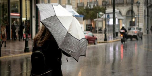 Χαλάει και πάλι ο καιρός - Βροχές και καταιγίδες αναμένονται!