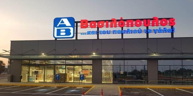 ΑΒ Βασιλόπουλος: Συνεργασία βόμβα στην ελληνική αγορά