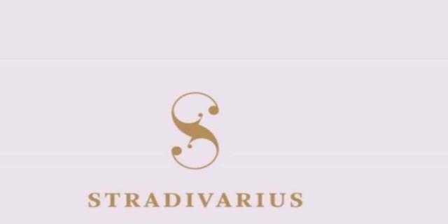 Stradivarius e- shop: Βρήκαμε την πιο ξεχωριστή λουλουδένια φούστα που θα γίνει η τάση του καλοκαιριού