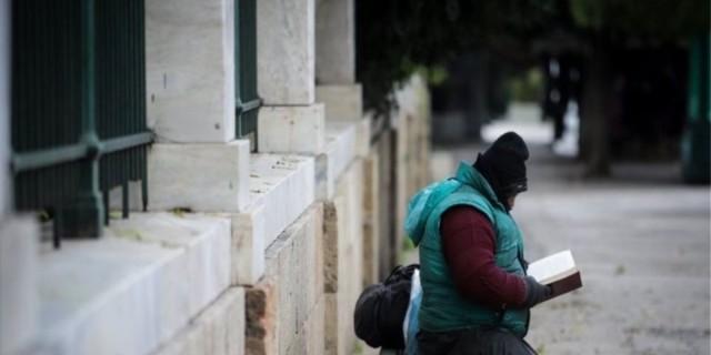 Απαγόρευση κυκλοφορίας - Πρόστιμο σε ζευγάρι αστέγων