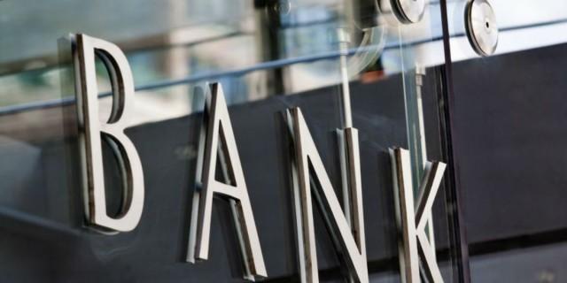 Μέτρα διευκόλυνσης από μεγάλες τράπεζες - Αφορά και ιδιώτες αλλά και επιχειρήσεις