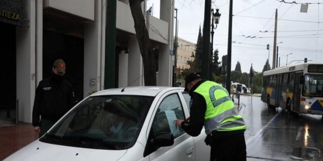 Απαγόρευση κυκλοφορίας: Αυτά θα είναι τα νέα μέτρα από τις 28 Απριλίου - Οι αποφάσεις για το Πάσχα