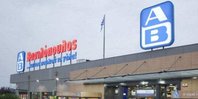 ΑΒ Βασιλόπουλος: Ασυναγώνιστες τιμές σε κορυφαία τρόφιμα!