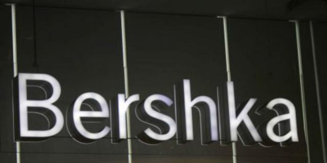 Bershka e shop: Το must have σορτσάκι της σεζόν κοστίζει λιγότερο από 20 ευρώ!