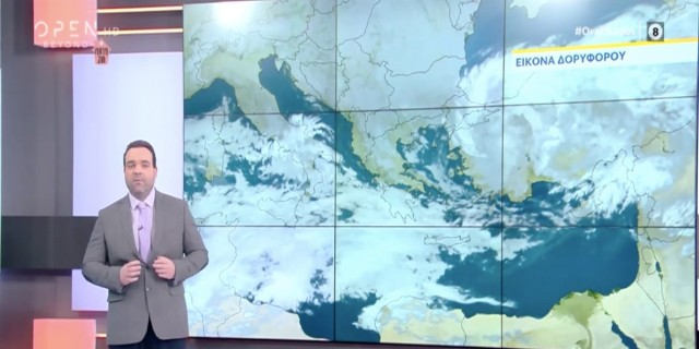 «Ασταμάτητη βροχή και ισχυροί άνεμοι μέχρι…» - Ο Κλέαρχος Μαρουσάκης προειδοποιεί (video)
