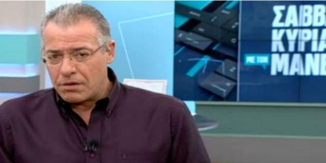 Νίκος Μάνεσης: Νέα απαράδεκτη συμπεριφορά του παρουσιαστή - Τα 2 σοβαρά φάουλ
