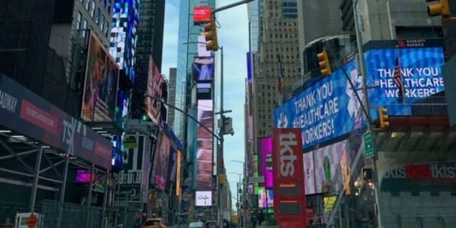 Κορωνοϊός - Νέα Υόρκη: 18.000 θάνατοι και πάνω από 57.000 κρούσματα