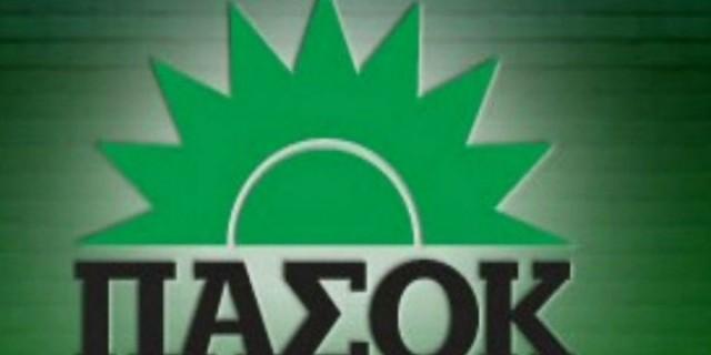 Θρήνος στο ΠΑΣΟΚ - Πέθανε ιστορικό στέλεχος (photo)