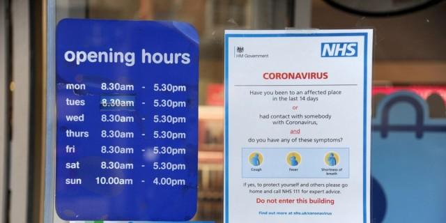 Απέραντη θλίψη στη Βρετανία: Ακόμη 887 νεκροί το τελευταίο 24ωρο από κορωνοϊό!