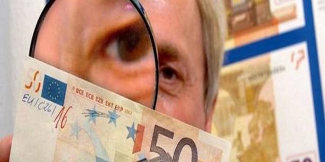 Προσοχή: Αν έχετε αυτό το χαρτονόμισμα των 50 ευρώ τρέξτε στην Αστυνομία