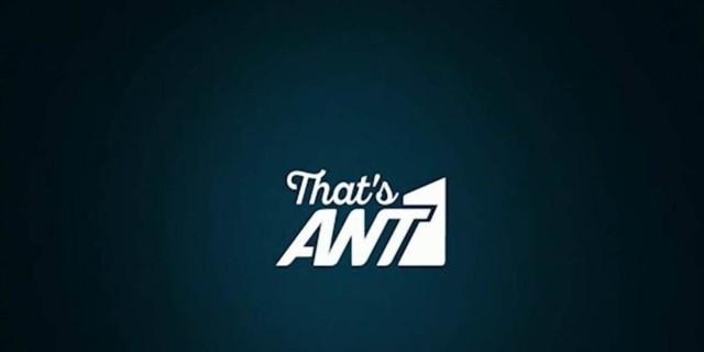 Τεράστια είδηση για τον Ant1 - Tι συνέβη;