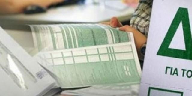 Φορολογικές δηλώσεις 2020: Πότε λήγει η προθεσμία υποβολής - Πώς χτίζεται το αφορολόγητο όριο