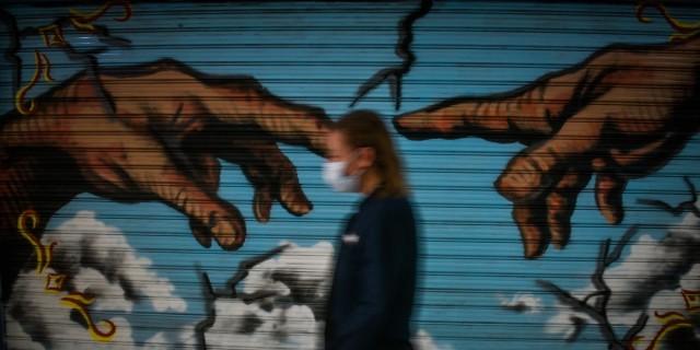 Κορωνοϊός: Ένας νέος θάνατος στην Ελλάδα - 4 νέα κρούσματα και 2.882 συνολικά