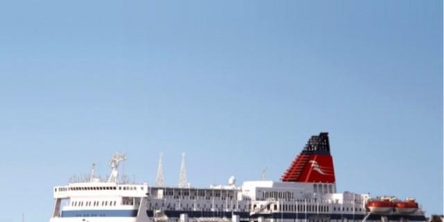 Άρση μέτρων: Tο «Νήσος Σάμος» εκτέλεσε το πρώτο δρομολόγιο