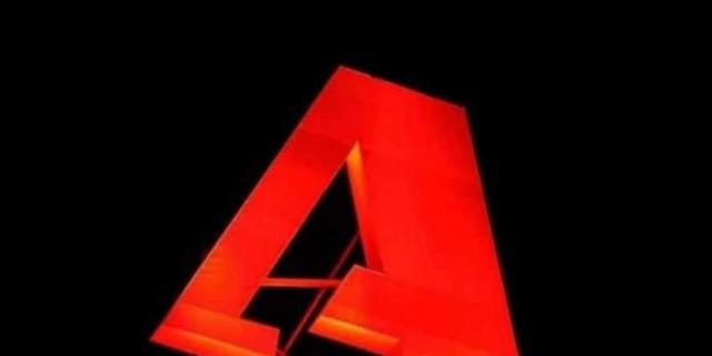 Αλλαγές στον ALPHA - Έσκασε ανακοίνωση