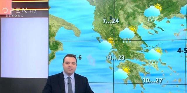 «Θέλει προσοχή η σημερινή ημέρα...» - Προειδοποίηση από τον Κλέαρχο Μαρουσάκη για την εξέλιξη του καιρού (Video)
