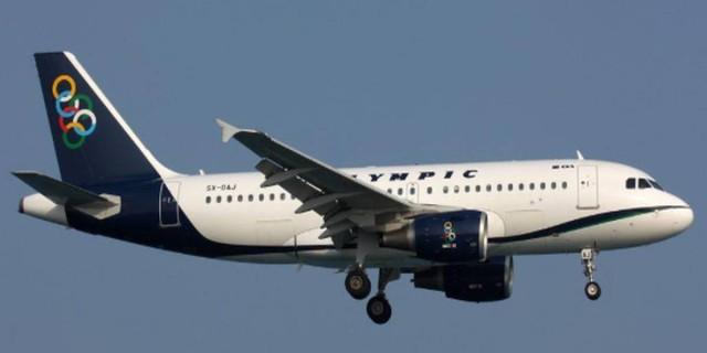 Olympic Air: Πόσο κοστίζει να πετάξουμε τώρα για Ρόδο;