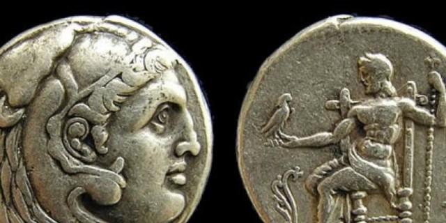 Έχετε τη δραχμή με την περικεφαλαία του Μέγα Αλεξάνδρου; Δεν φαντάζεστε πόσο κοστίζει