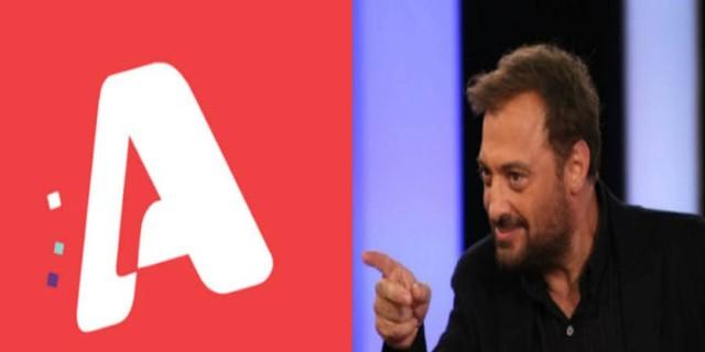 Σοκαρισμένοι στον Alpha με τον Χρήστο Φερεντίνο: