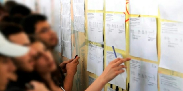 Πανελλαδικές 2020: Αύριο οι βαθμολογίες των ειδικών μαθημάτων