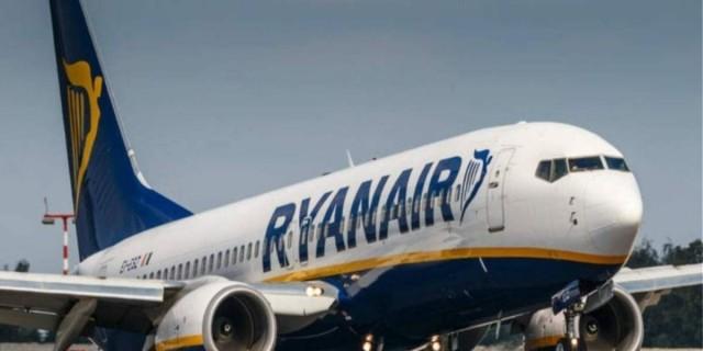 H Ryanair... τρελάθηκε - Ταξιδέψτε με 9,11 ευρώ