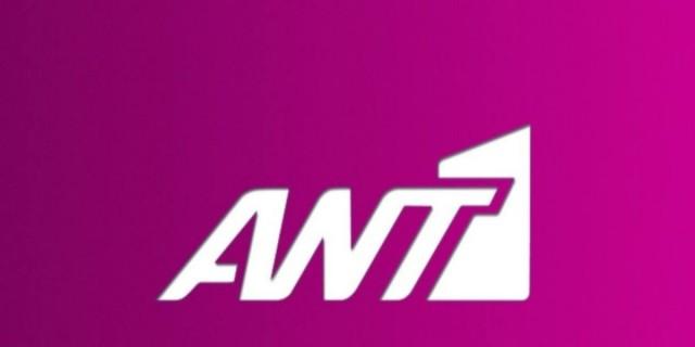 Τίτλοι τέλους για εκπομπή του ΑΝΤ1
