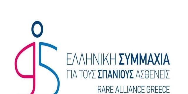 Νέο Σωματείο για τους Σπάνιους και Αδιάγνωστους Ασθενείς.