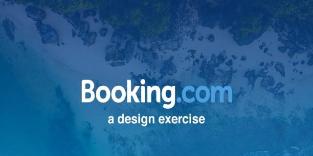 «Βόμβα» από την Booking