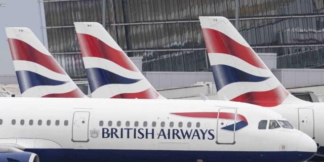 Έσκασε είδηση από την British Airways
