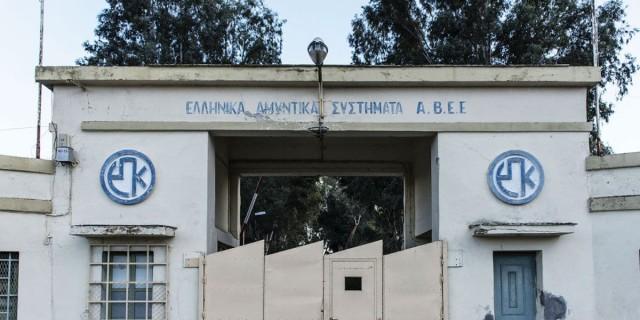 Συναγερμός στην Ελευσίνα: Ισχυρή έκρηξη με έναν νεκρό