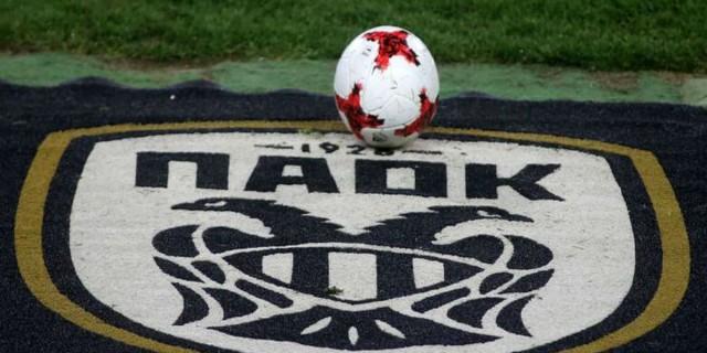 Δεύτερος συναγερμός στον ΠΑΟΚ: Ακόμη ένας ποδοσφαιριστής θετικός στον κορωνοϊό