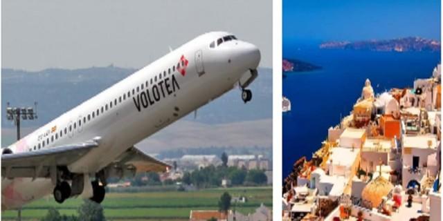 Volotea: Απίστευτη προσφορά με προορισμό την Σαντορίνη